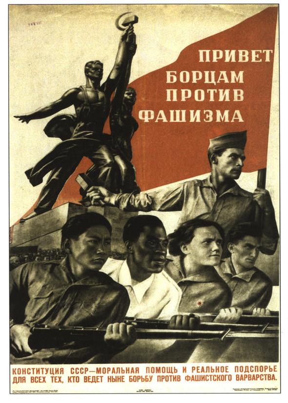 Искусство плаката вРоссии 1945–1953гг. Изображение № 2.