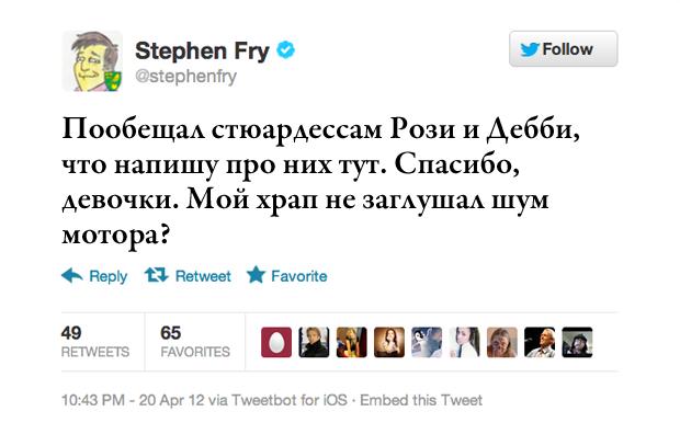 Стивен Фрай, актер и писатель. Изображение № 16.