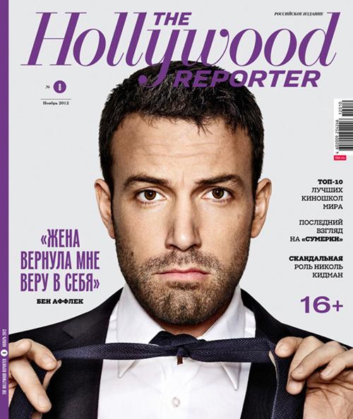 The Hollywood Reporter_Ноябрь 2012. Изображение № 1.