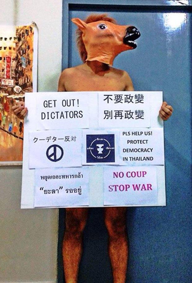 Девушки Таиланда устроили ню-протест в соцсетях. Изображение № 4.