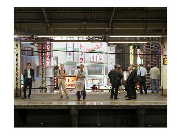 Большой город: Токио и токийцы. Изображение № 262.