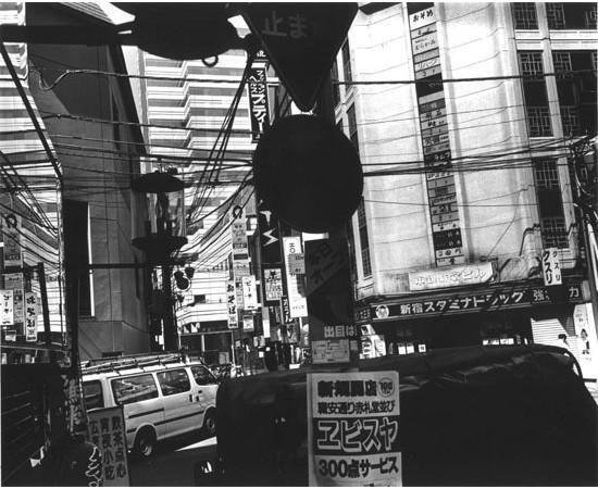 Большой город: Токио и токийцы. Изображение № 223.