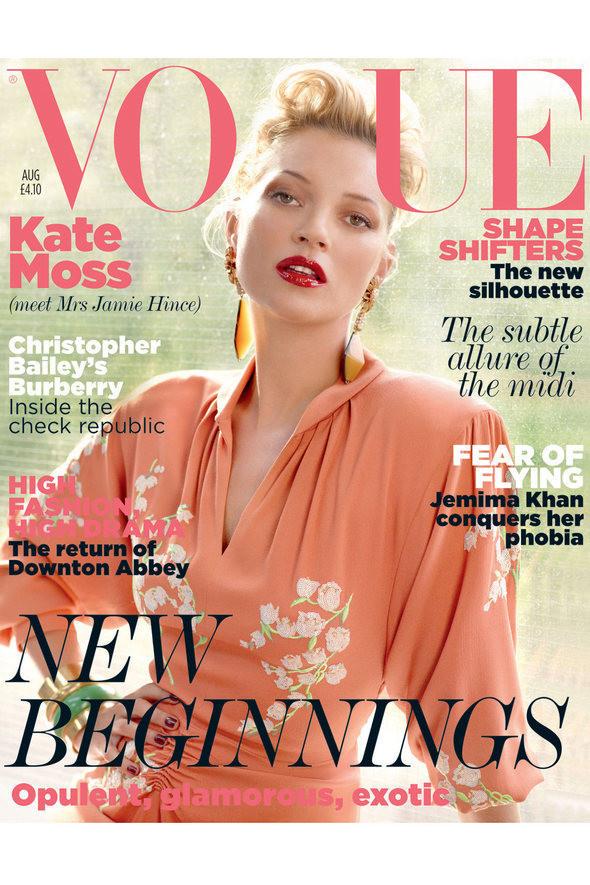 Изображение 4. Обложки Vogue: Великобритания, Италия и другие.. Изображение № 1.