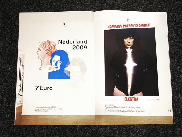 Переплёт: Motto Distribution в Берлине. Изображение № 38.