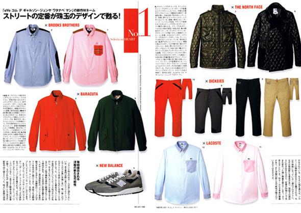 Новый streetwear: Dickies Workwear. Изображение № 6.