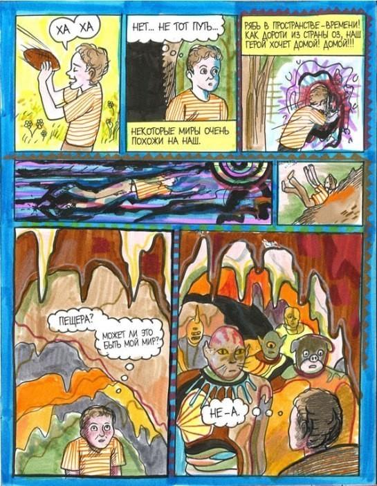 Комикс «Кроличья нора». Изображение № 14.