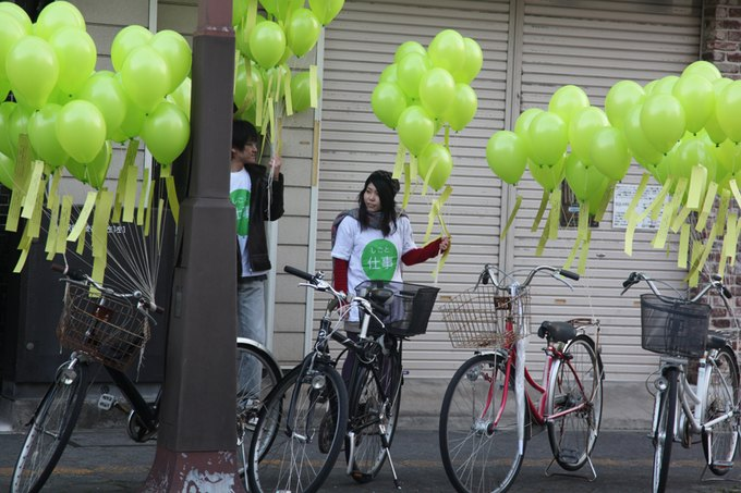 Художник запустит 10 000 шариков в Кабуле. Изображение № 3.