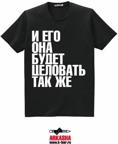 """""""ГОВОРЯЩАЯ ОДЕЖДА"""" ARKASHA. Изображение № 42."""