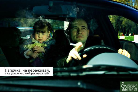 Изображение 10. ЗАВИСИМОСТЬ!!!(курение).. Изображение № 10.