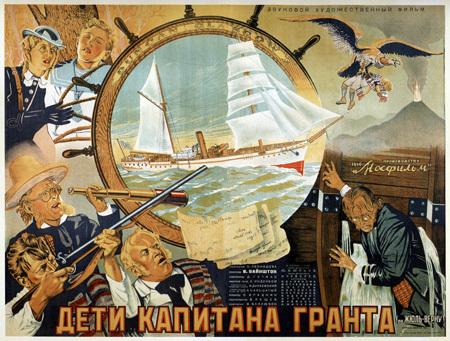 Постеры ксоветским фильмам. Продолжение. Изображение № 5.