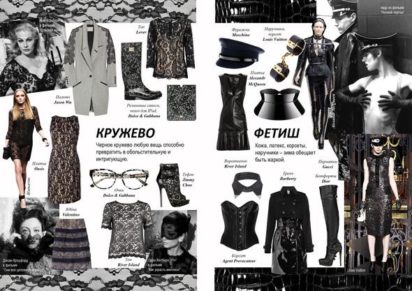 De Lair mode ноябрь 2011. Изображение № 2.