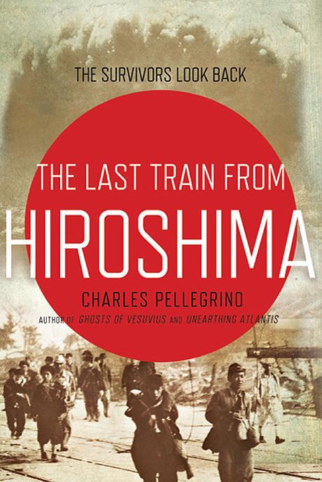 """Кэмерон: """"Последний поезд на Хиросиму"""". Изображение № 1."""