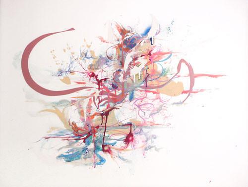 Точка, точка, запятая: 10 современных абстракционистов. Изображение № 39.