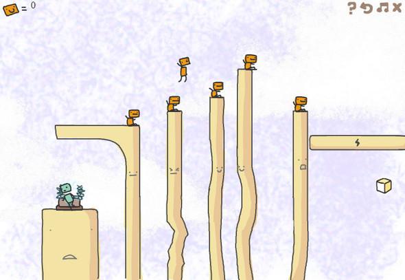 UseBoxmen. Изображение № 1.