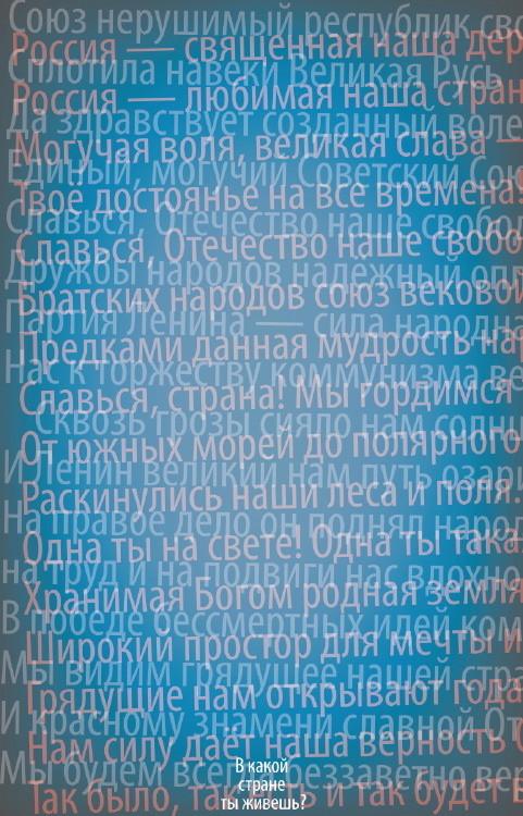 POST ITAWARDS 2009 — РОССИЯ. Изображение № 29.