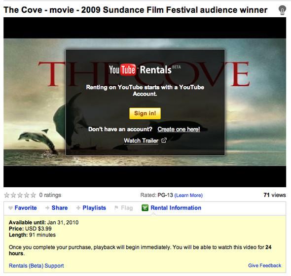 Прокат кино на Youtube: первые результаты. Изображение № 1.