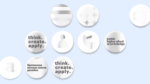 Илья Рудерман обновил логотип Британской высшей школы дизайна. Изображение № 6.