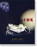 10 альбомов о космосе. Изображение № 38.