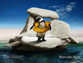 В мире животных: Герои «Мадагаскара» в мемах, рекламе и видеороликах. Изображение № 55.