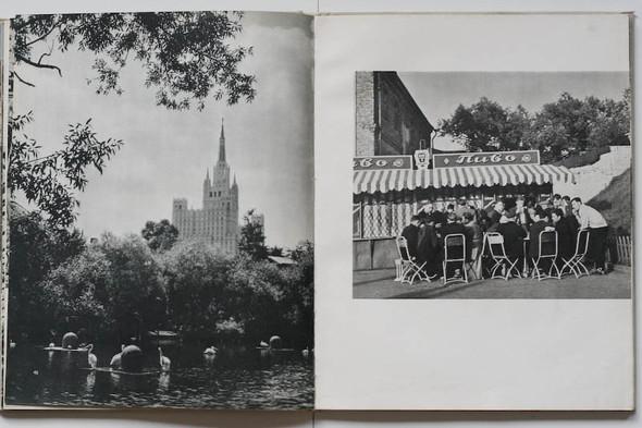 Erich Einhorn. Москва 1959. Изображение № 25.