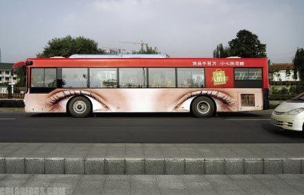 Автобус, милый мойавтобус. Изображение № 2.
