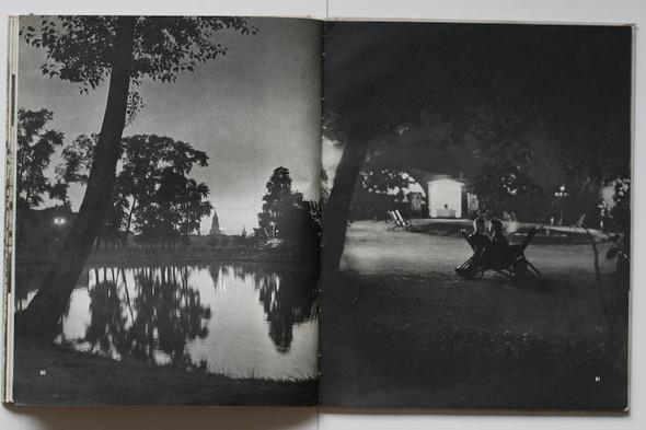 Erich Einhorn. Москва 1959. Изображение № 43.