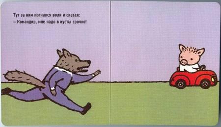 Поросенок Петр. Изображение № 4.