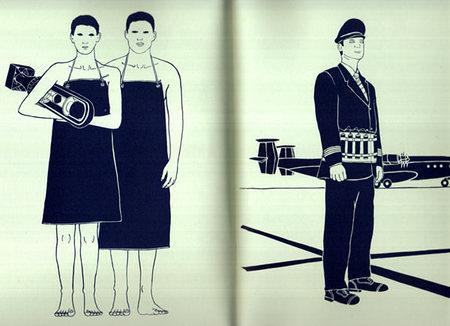 Эпоха итальянской иллюстрации. Изображение № 15.