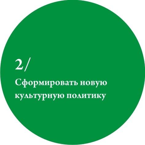 8 нововведений Москвы. Изображение № 3.