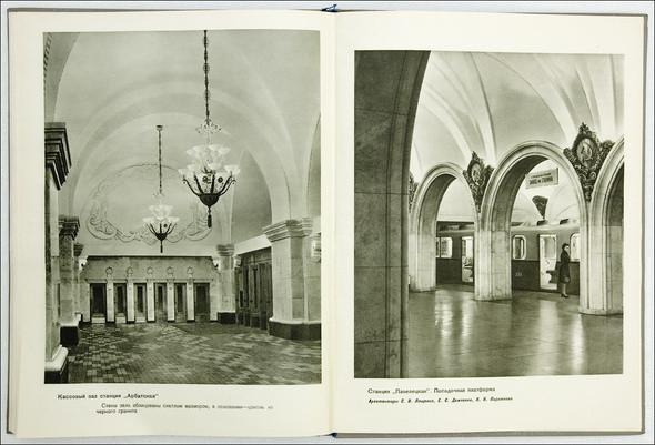 Изображение 39. Советский дизайн интерьера 50-х!.. Изображение № 40.