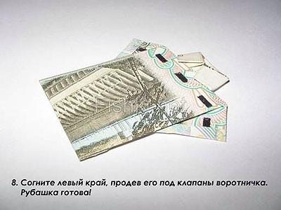 Анархист вхраме капитала. Изображение № 12.