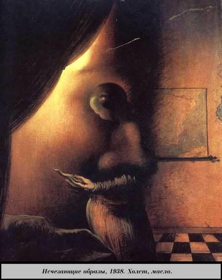 Гений сюрреализма 20-го века. Изображение № 13.
