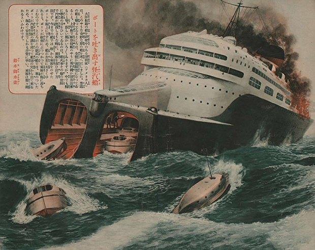 Транспорт будущего:  5 странных идей  из Японии 30-х. Изображение № 6.