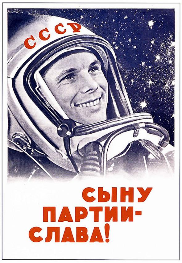 «Поехали!» Подборка ретро-плакатов с Юрием Гагариным. Изображение № 9.