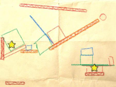 Crayon Physics Deluxe. Изображение № 1.