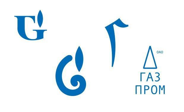 Редизайн: Новый логотип «Газпрома». Изображение № 21.