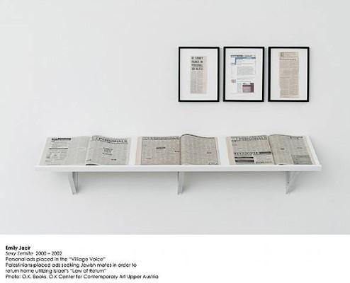 7 альбомов о современном искусстве Ближнего Востока. Изображение № 87.