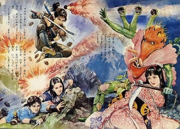 Японская демонология Годжина Ишихары. Изображение № 17.