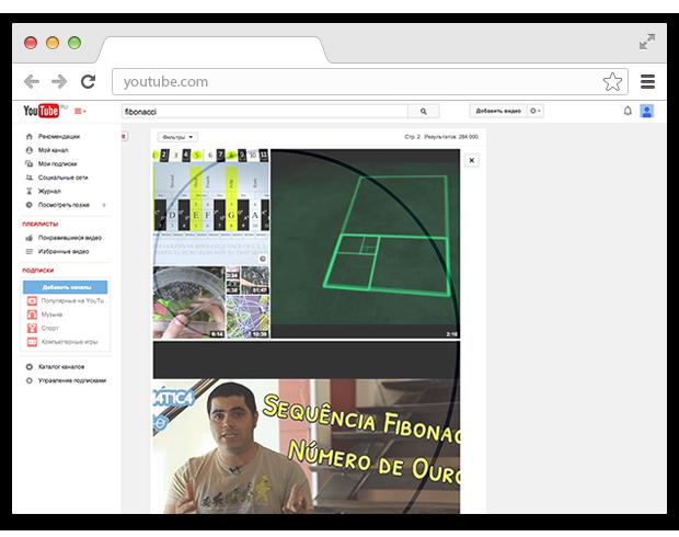 10 незаметных интерфейсных решений компании YouTube. Изображение № 14.