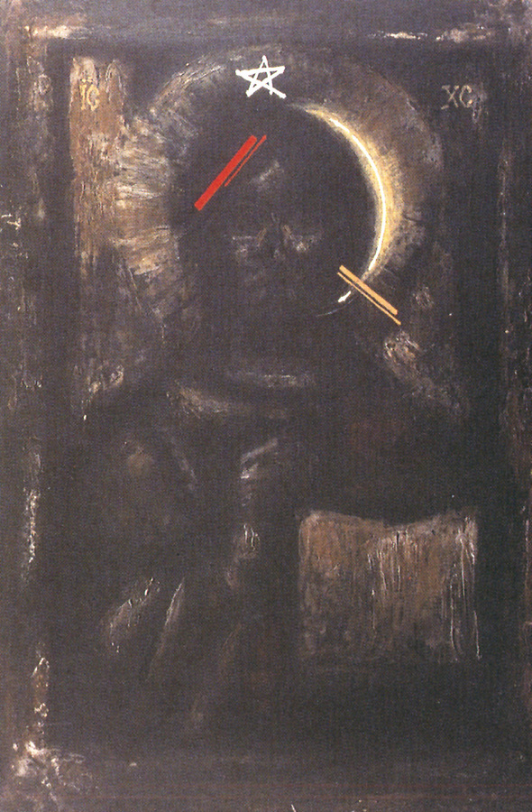 Искусство плаката вРоссии 1884–1991 (1991г, часть 7-ая). Изображение № 21.