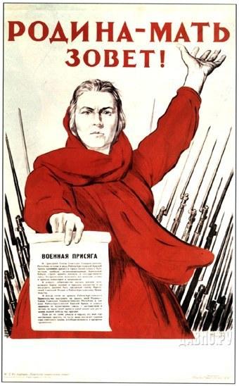 Образ русской женщины XXвека. Изображение № 14.