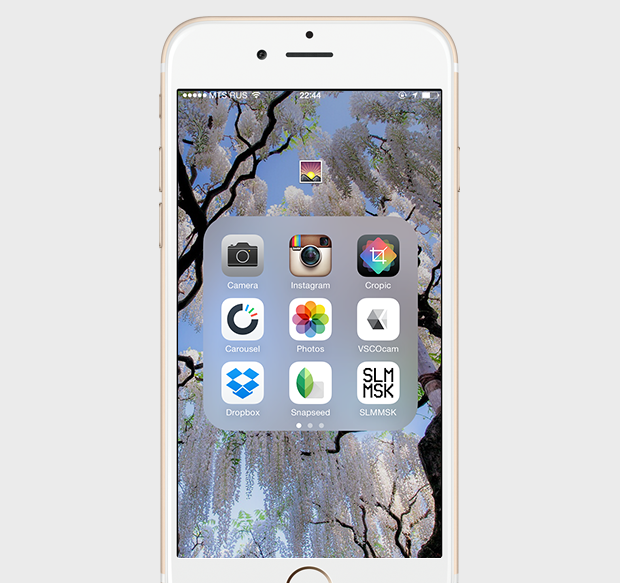 Экран моего смартфона: главный редактор журнала «Афиша» Даниил Трабун. Изображение № 2.