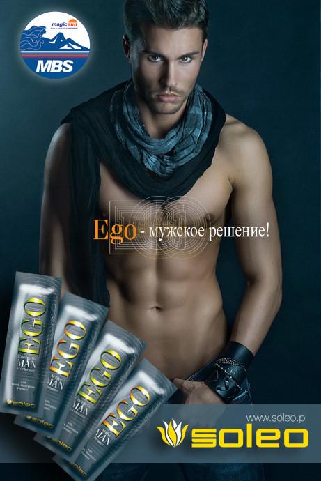 Изображение 1. Витамин для настоящих мужчин!.. Изображение № 1.
