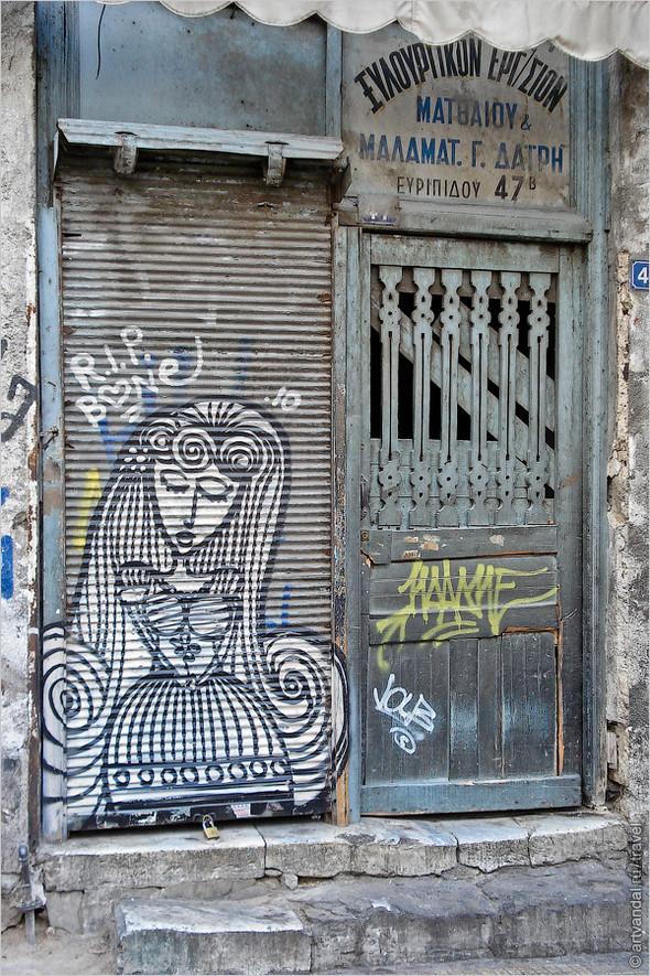 Стрит-арт и граффити Афин, Греция. Часть 2. Изображение № 1.