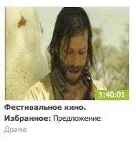 Интернет-кинотеатры: IVI.ru. Изображение № 10.
