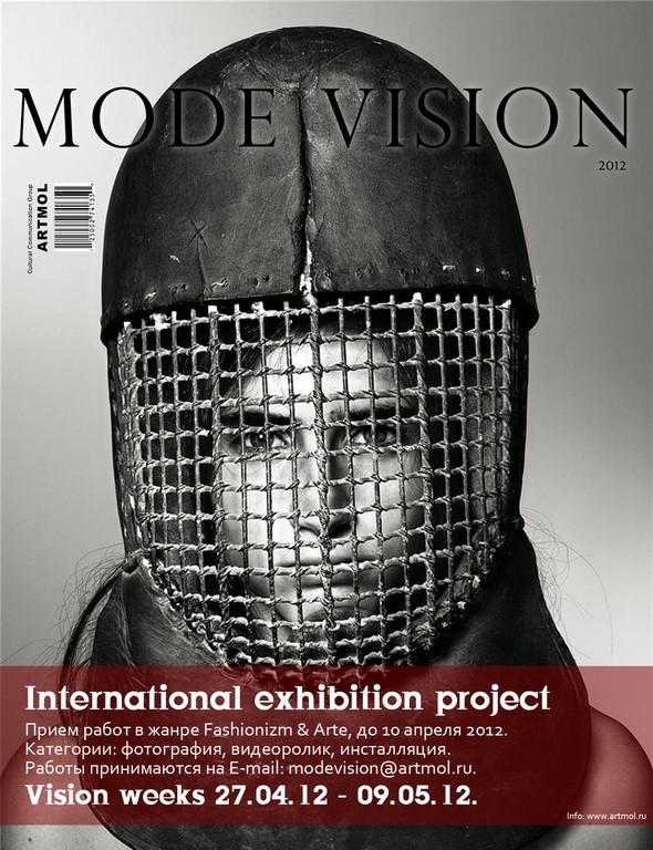 MODE VISION 2012. Russian Fashion Film. Изображение № 9.
