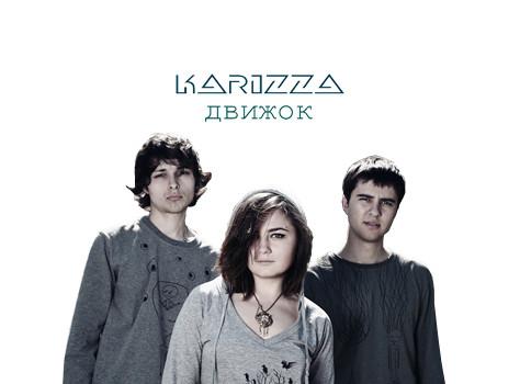 Karizza - Молоко. Изображение № 16.