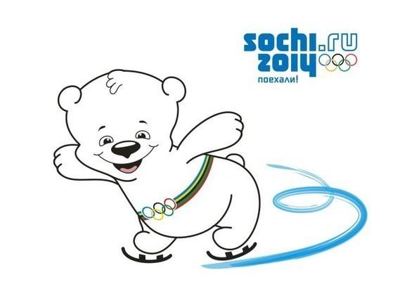 Каким будет талисман Олимпийских игр в Сочи 2014?. Изображение № 19.