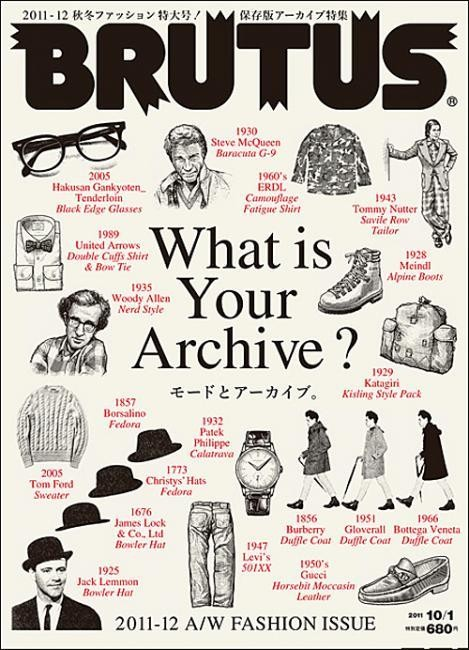 Самые красивые обложки журналов в 2011 году. Изображение № 10.