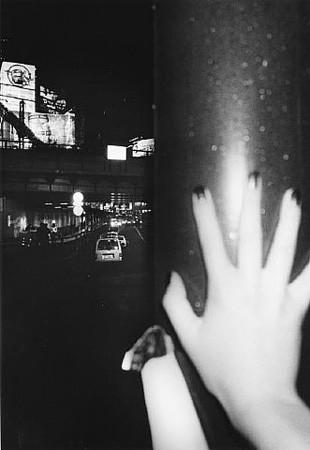 Большой город: Токио и токийцы. Изображение № 104.